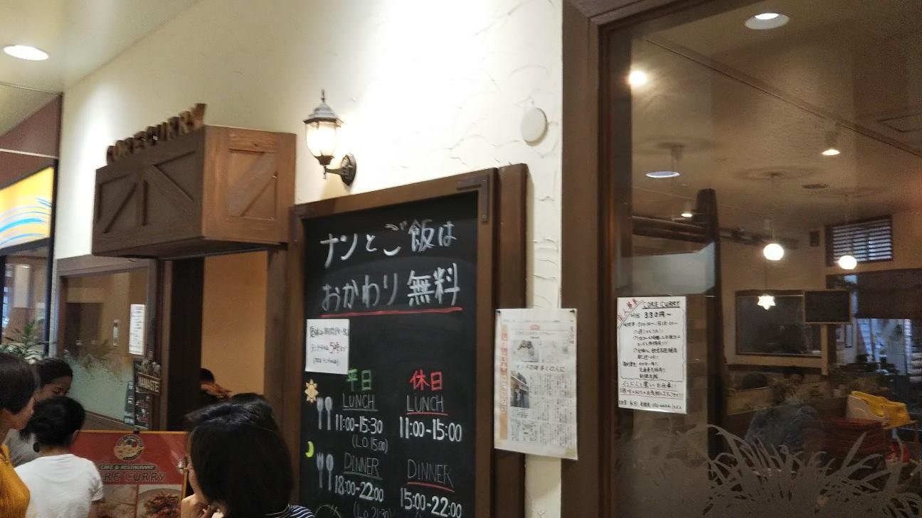 f:id:tomigusukusi:20190821141001j:image