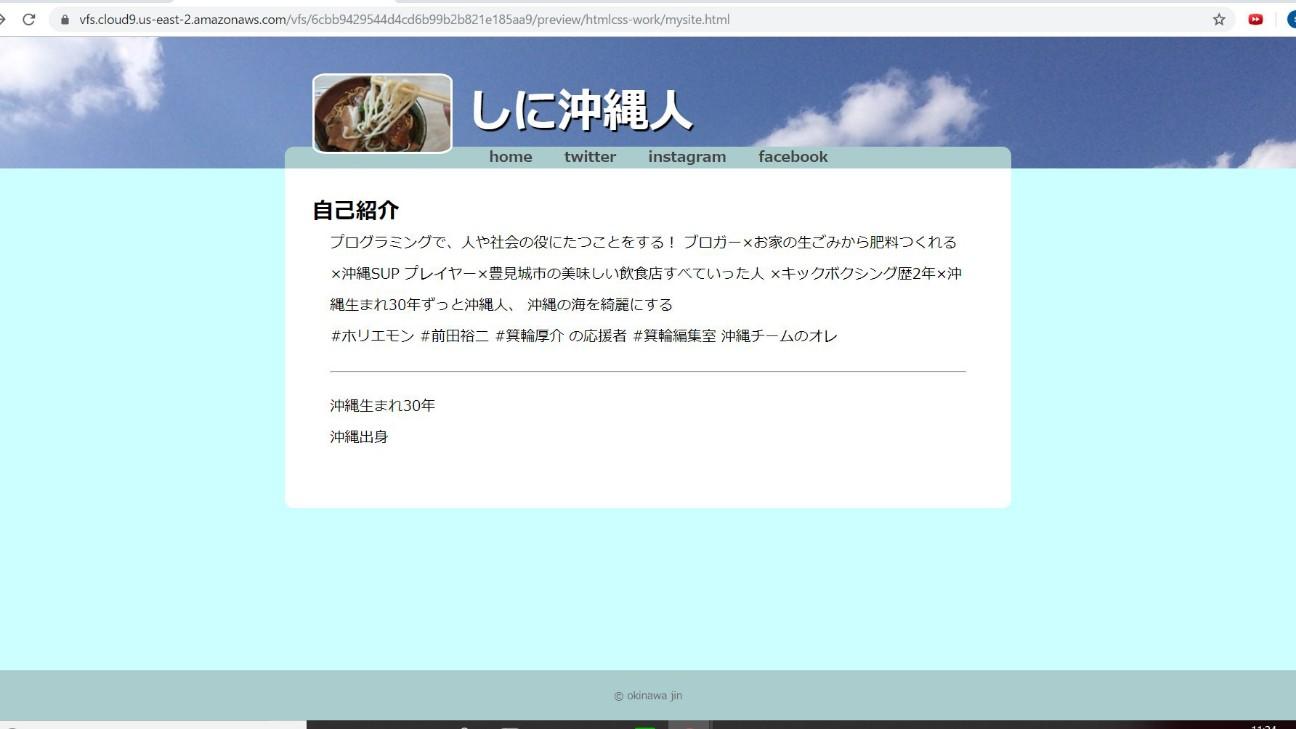 f:id:tomigusukusi:20190825222647j:image