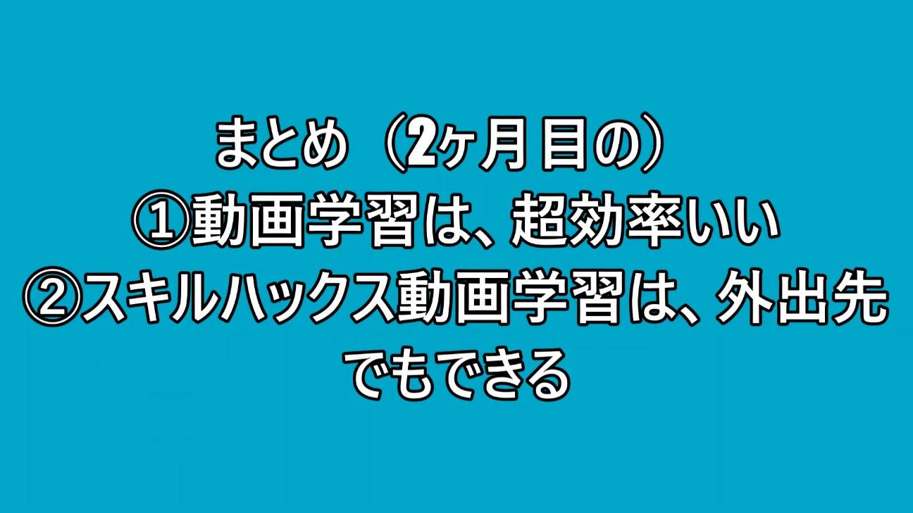 f:id:tomigusukusi:20191022144520j:image