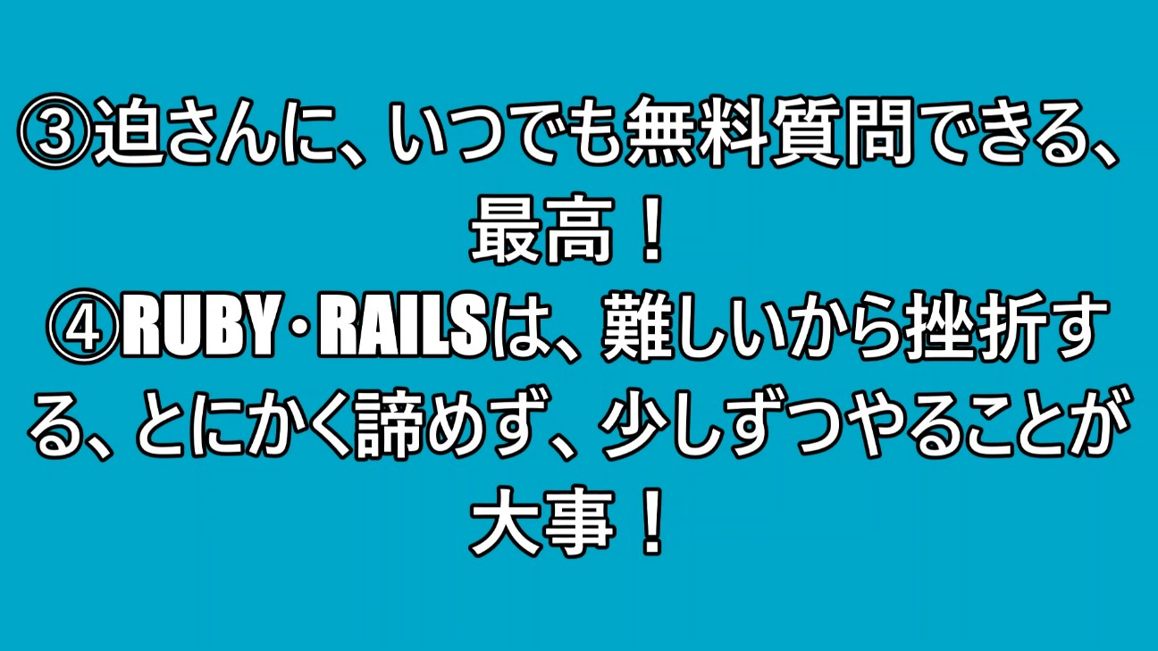 f:id:tomigusukusi:20191022144532j:image