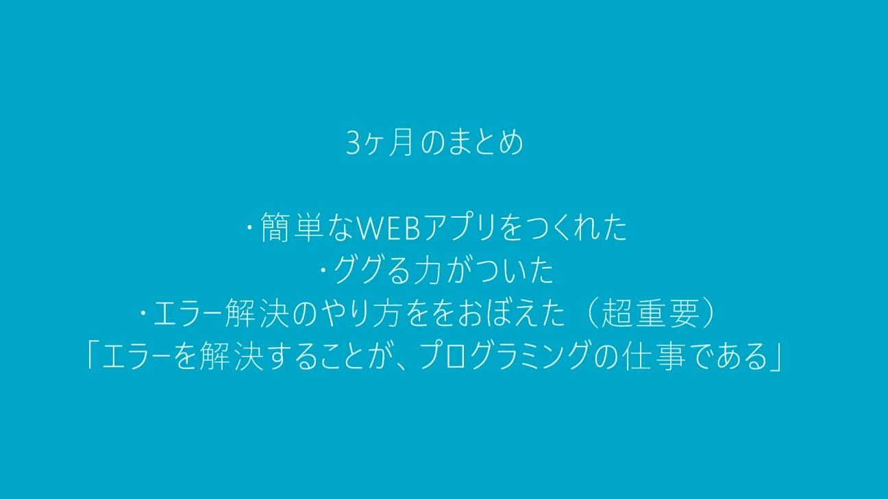 f:id:tomigusukusi:20191128213622j:image