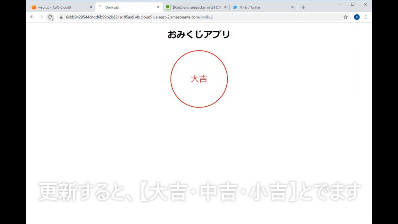f:id:tomigusukusi:20191128213703j:image