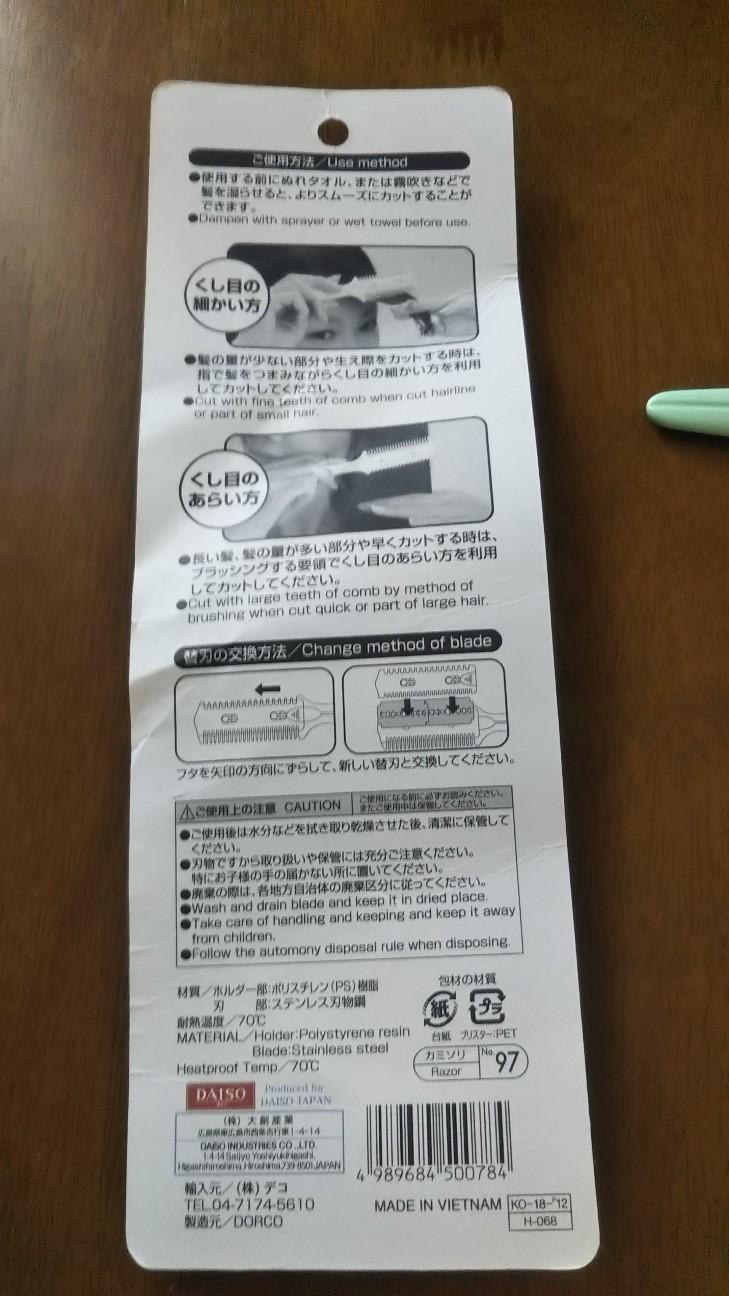 f:id:tomigusukusi:20200616122245j:image