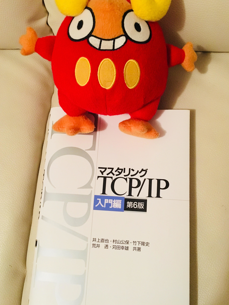f:id:tomiharu1017:20200214231336j:plain