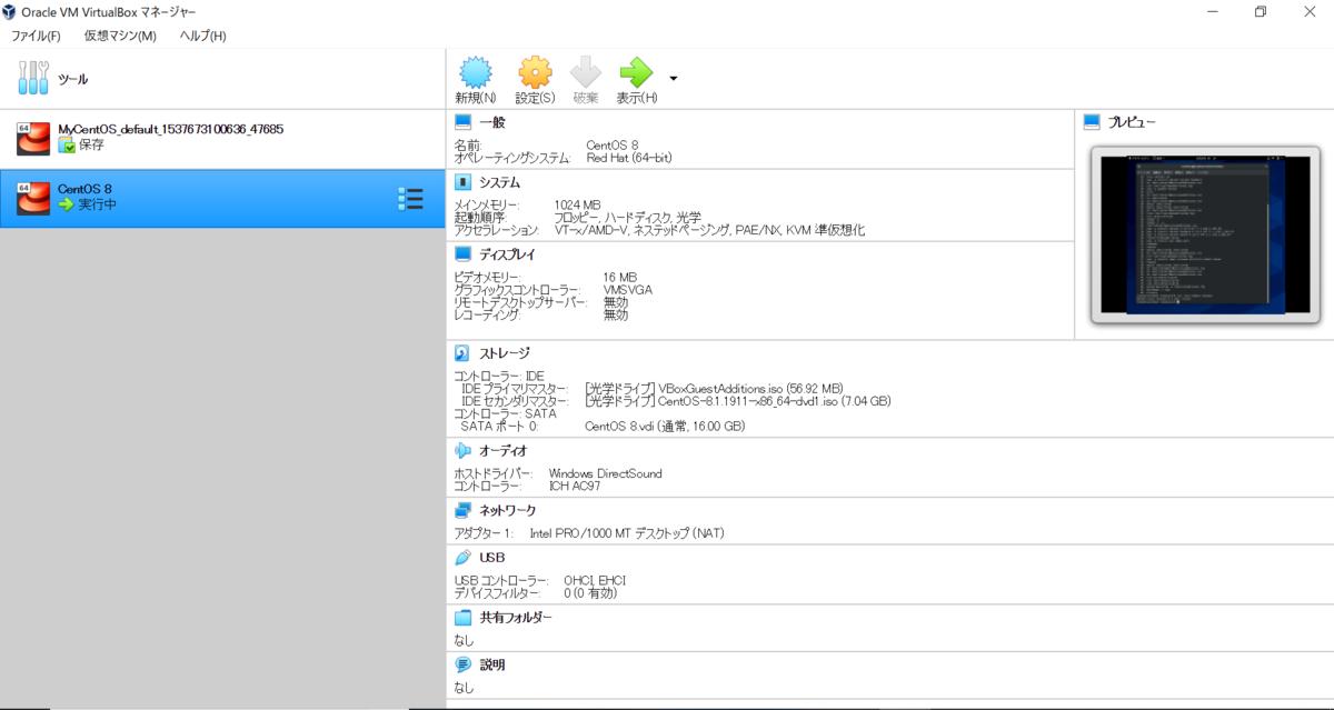f:id:tomiharu1017:20200226232710p:plain