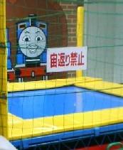 f:id:tomihisa18:20050501173353:image