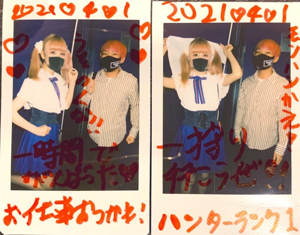 f:id:tomihito:20210401210344j:image