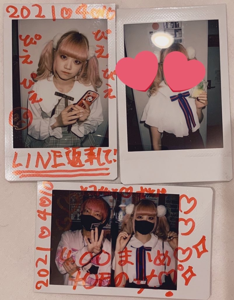 f:id:tomihito:20210415003118j:image