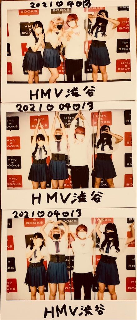 f:id:tomihito:20210415004537j:image