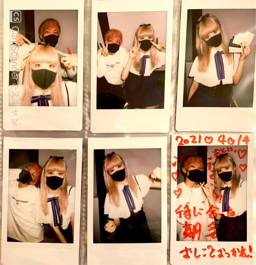 f:id:tomihito:20210415005120j:image
