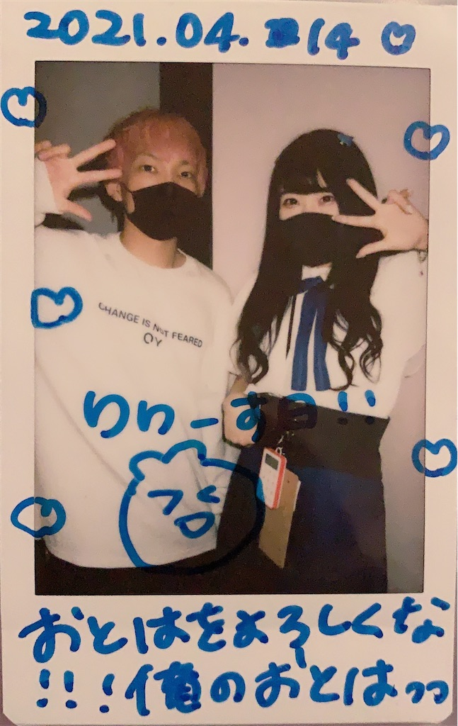 f:id:tomihito:20210415005125j:image