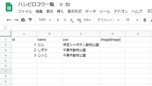 f:id:tomikiya:20200405214502p:plain