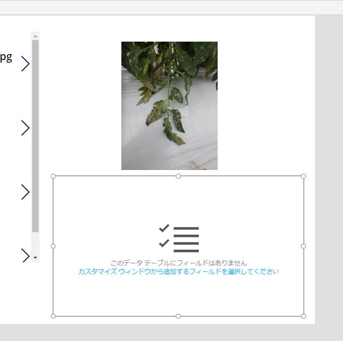 f:id:tomikiya:20200422221109p:plain