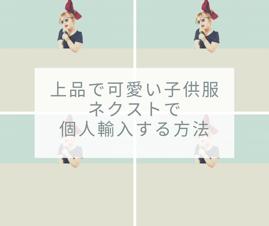 f:id:tomimama777:20190320141106p:plain