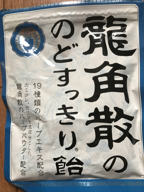 f:id:tominaga0213:20170901155249j:plain