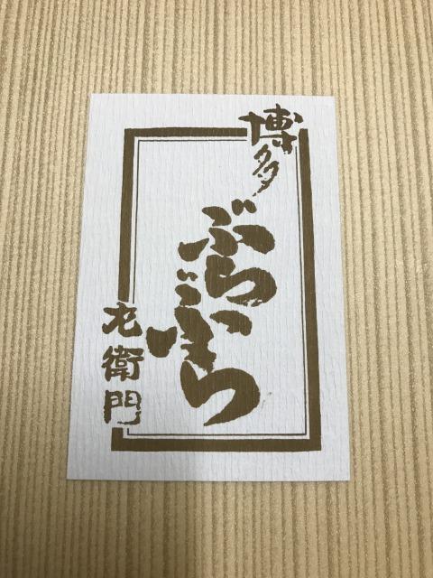 f:id:tominaga0213:20170928171830j:plain