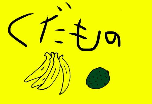 f:id:tominaga0213:20171007001830p:plain