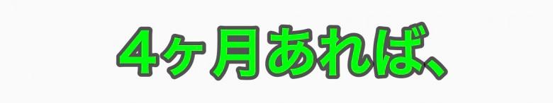 f:id:tominaga0213:20171013051747p:plain