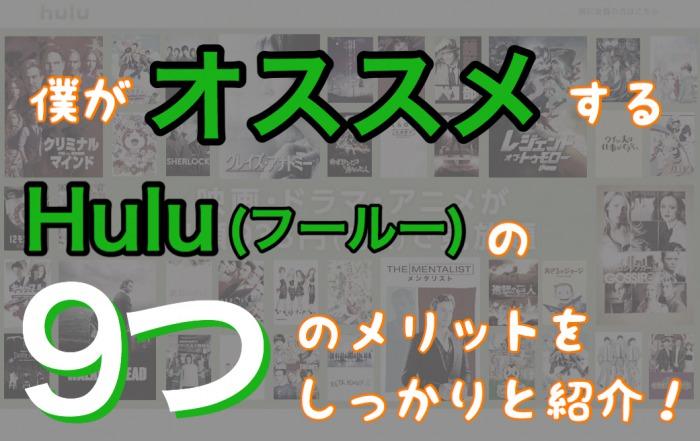f:id:tominaga0213:20171015184754j:plain