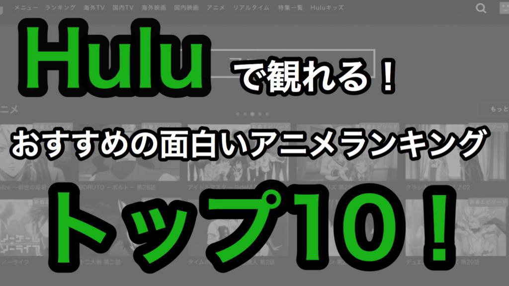 f:id:tominaga0213:20171020122557j:plain