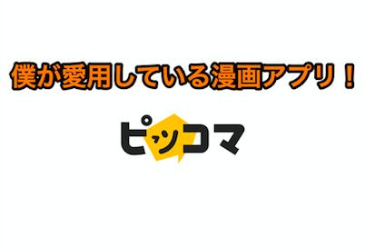 f:id:tominaga0213:20171024135918p:plain