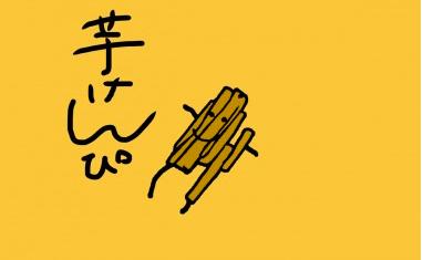 f:id:tominaga0213:20171026043139p:plain