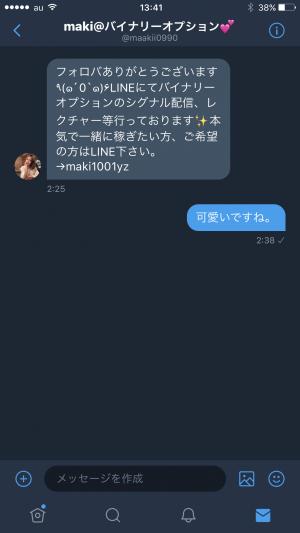f:id:tominaga0213:20171103232054p:plain