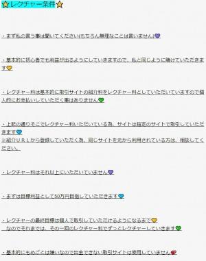 f:id:tominaga0213:20171103232423j:plain
