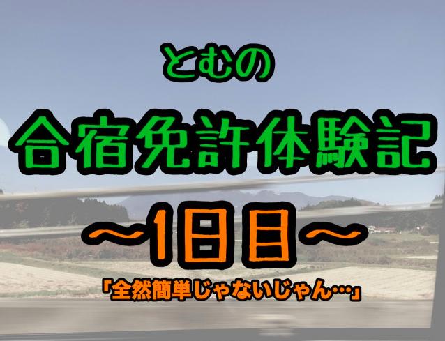 f:id:tominaga0213:20171107215002p:plain