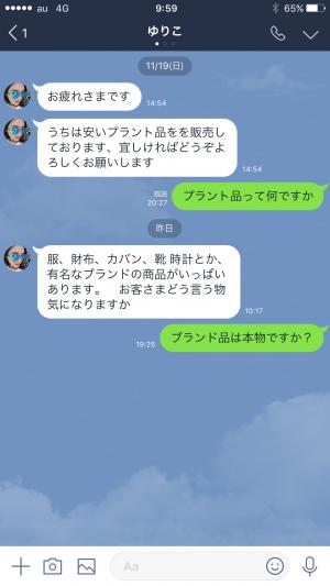 f:id:tominaga0213:20171125144659p:plain