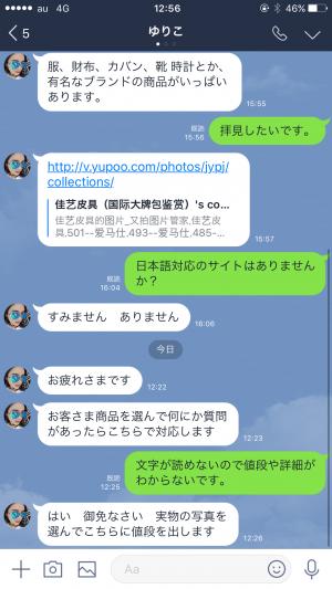 f:id:tominaga0213:20171125150730p:plain