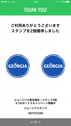 f:id:tominaga0213:20171129052305p:plain