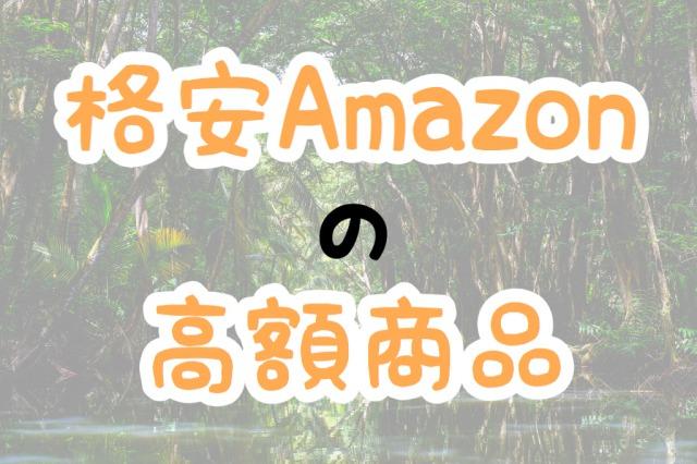 f:id:tominaga0213:20171202183700j:plain