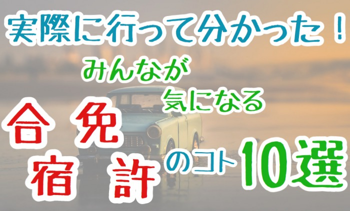 f:id:tominaga0213:20171203184225j:plain