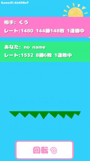f:id:tominaga0213:20171206095627p:plain