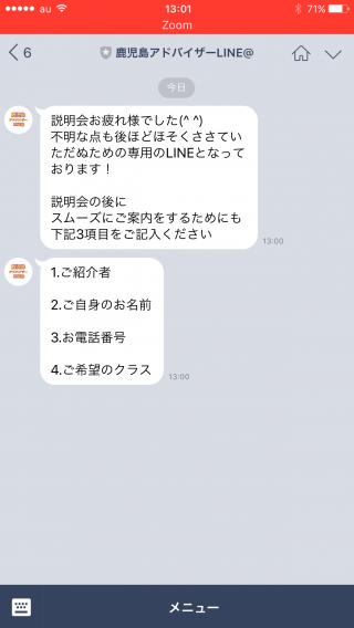 f:id:tominaga0213:20180102135038p:plain