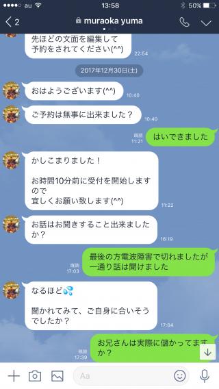 f:id:tominaga0213:20180102140051p:plain