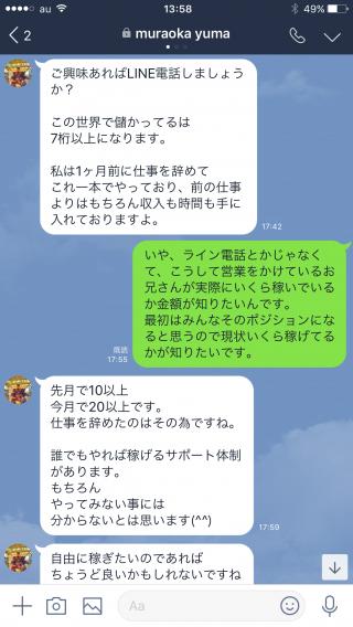 f:id:tominaga0213:20180102140252p:plain