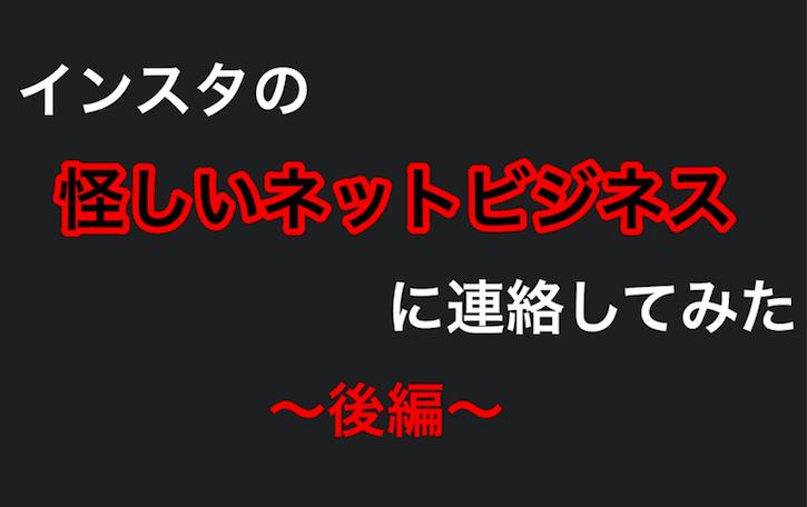 f:id:tominaga0213:20180102141727p:plain