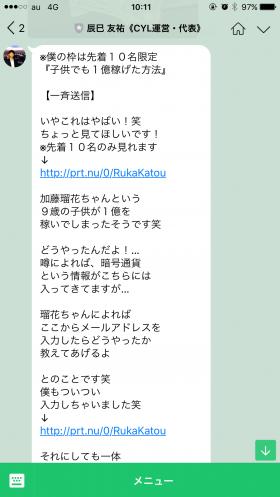 f:id:tominaga0213:20180123134928p:plain