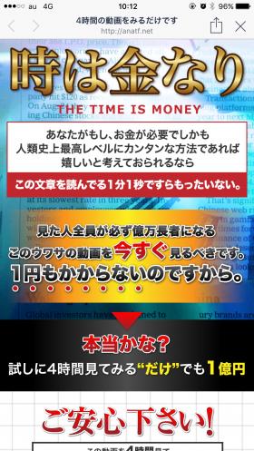 f:id:tominaga0213:20180123135843p:plain