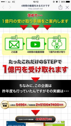 f:id:tominaga0213:20180123135851p:plain