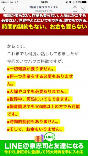 f:id:tominaga0213:20180123140913p:plain