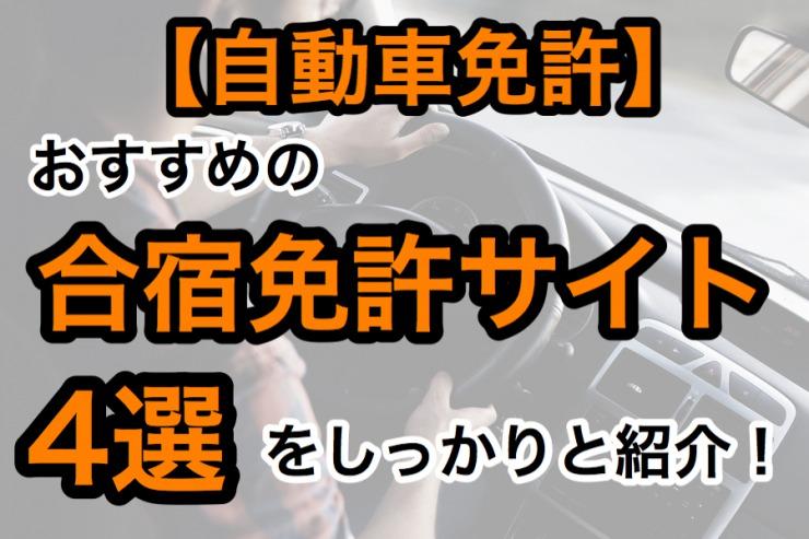 f:id:tominaga0213:20180328175600j:plain