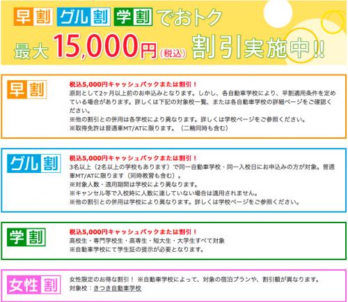 f:id:tominaga0213:20180406091958p:plain