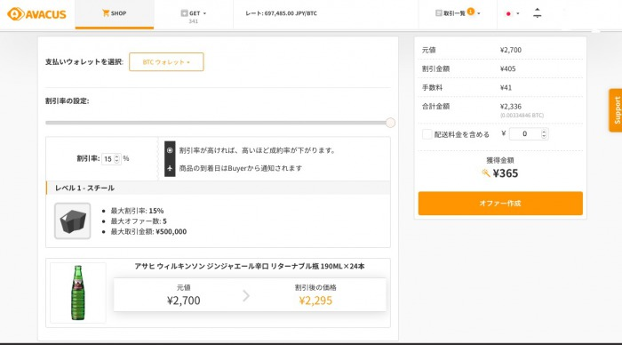 f:id:tominaga0213:20180614065802j:plain