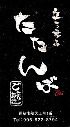 f:id:tominxanadu:20060319224924j:image:left