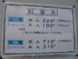 20061009101850