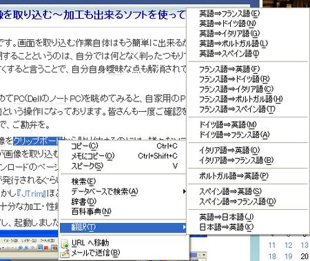 f:id:tominxanadu:20070222061903p:image
