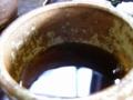 f:id:tominxanadu:20090202164749j:image:left:medium